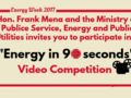 Energy Video Competition 2017 Image 1